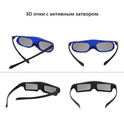 3D очки TouYinger DLP-Link