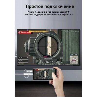Адаптер Unnlink Apple Lightning / Micro USB / Type-C  к HDMI 1.8 м (EZ Cast)