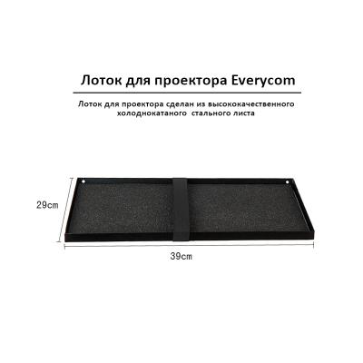 Штатив для проектора Everycom