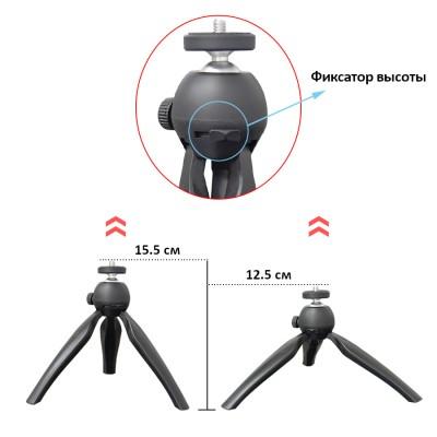 Настольный штатив для проектора TouYinger