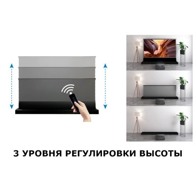 "ALR экран для проектора VividStorm S PRO 110"""