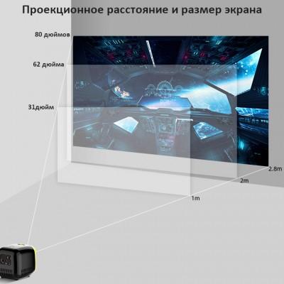 LedProjector L1 (Silver-Black)