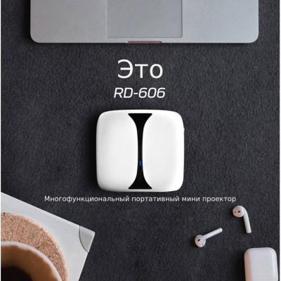 Everycom RD606