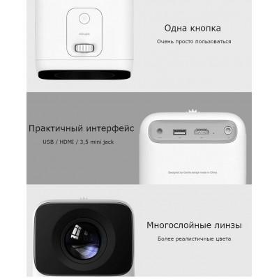Xiaomi Wanbo T2